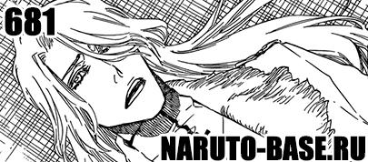 Скачать Манга Блич 681 / Bleach Manga 681 глава онлайн