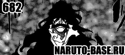 Скачать Манга Блич 682 / Bleach Manga 682 глава онлайн