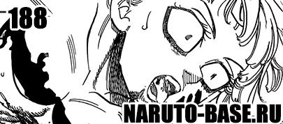 Скачать Манга Nanatsu no Taizai 188 / Manga Семь Смертных Грехов 188 глава онлайн