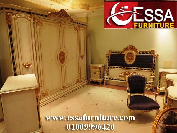غرف نوم ستيل 2014   صنع فى دمياط   furniture egypt