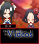 videos jigoku shoujo