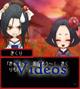videos jigoku shoujo