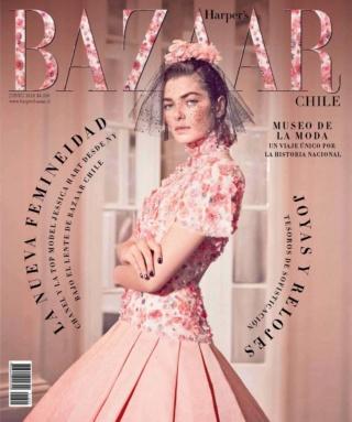 harper15 - Harper's Bazaar Chile - Junio 2018 - PDF - HQ - VS