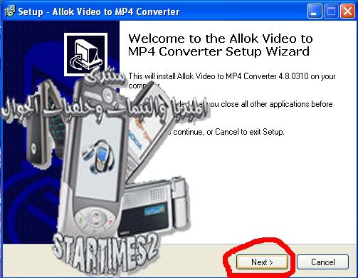 allok 3gp psp mp4 ipod video converter startimes
