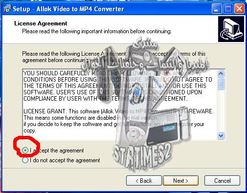 allok video converter startimes