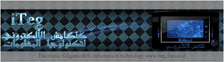 Electronic Gilgamesh