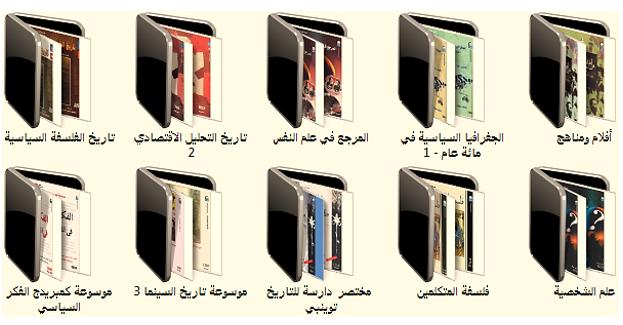 اصدارات  المشروع القومي للترجمة و المركز القومي للترجمة  . . ( مكتبة علي مولا ) .