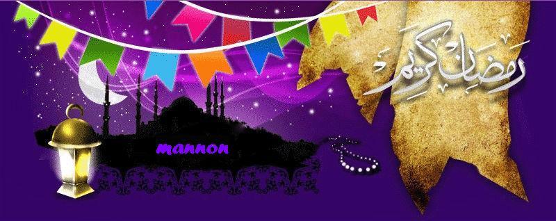 mannon