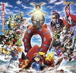 Filmele Pokemon
