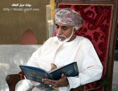 alhail