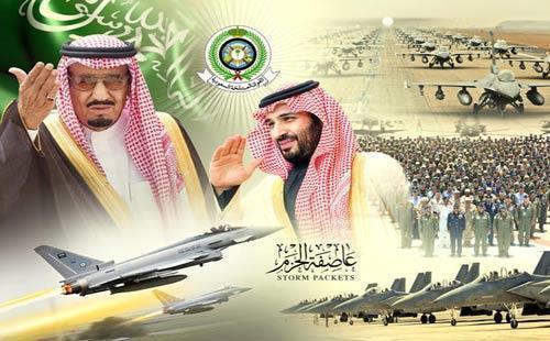 الزعيم للبرمجيات - أكبر تجمع عربي يضم جميع المجالات