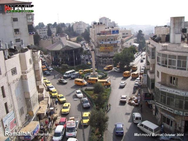 شـــبكة رام الله والبيرة فلســـطين  Ramallah Pal