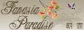 Fanasia paradise forum