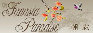 Forum Fanasia Paradise