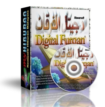 Mawarsoft Digital Furqan (Al-Quran) 1.0