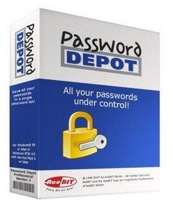 برنامج حماية الملفات برقم سرى