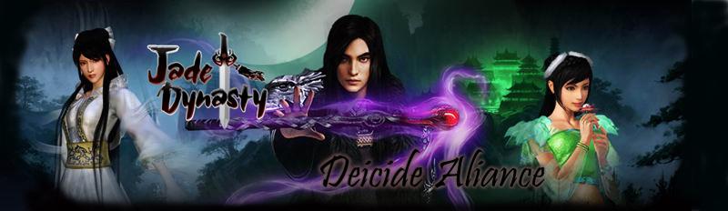 Форум альянса Deicide