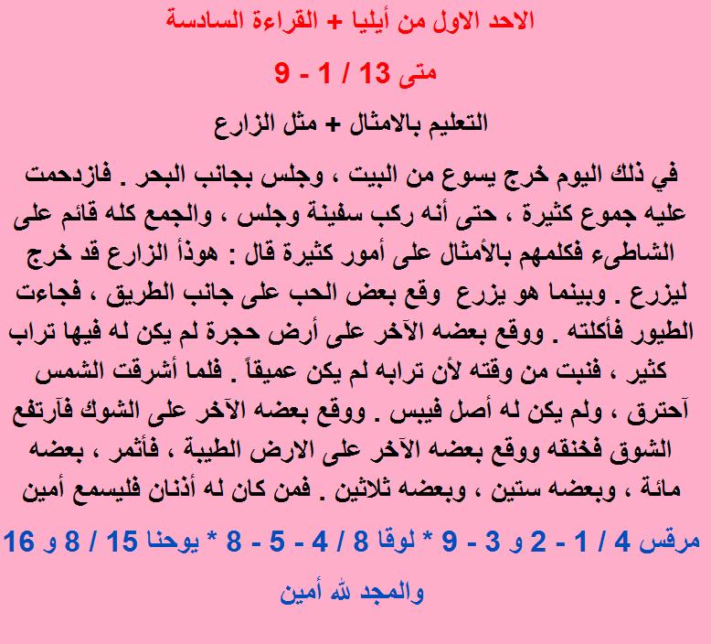 7b6776502b483 عرض المشاركات - سـمير كاكوز