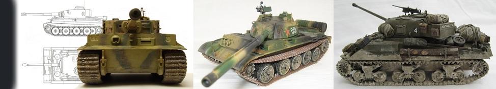 Military Model Maniacs