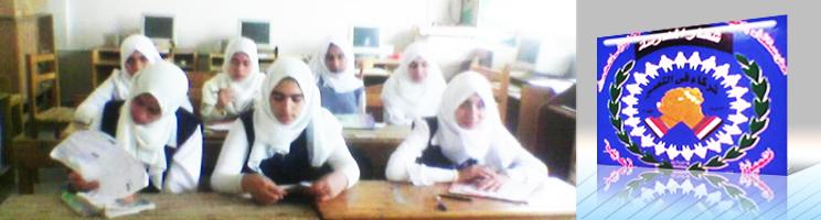 مدرسة صلاح سالم الإعدادية المشتركة