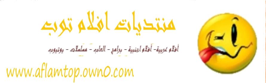 ام سي سي مصر