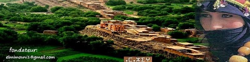 Reseau Souss  شبكة سوس fondé par Mimouni