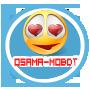 https://i35.servimg.com/u/f35/16/52/74/89/15.png