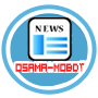 قسم اخبار الصحف والمجلات