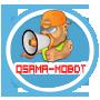 https://i35.servimg.com/u/f35/16/52/74/89/eoui-o11.png
