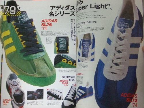 adidas starsky