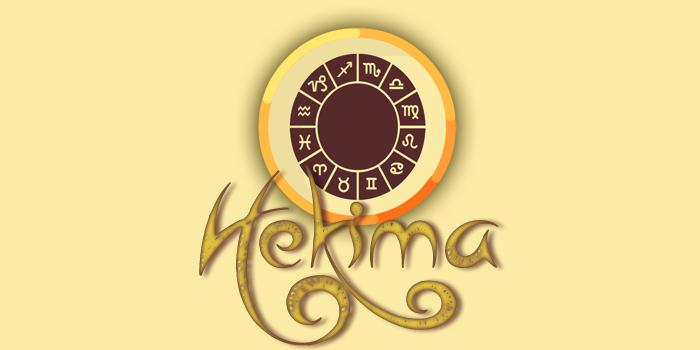 Hekima