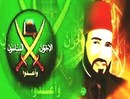 الإخوان المسلمون هي جماعة إسلامية