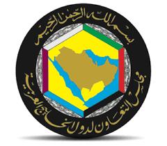 فرصة لسكان خليج عربي