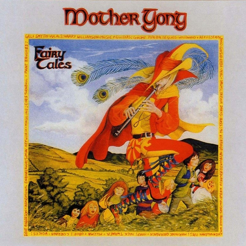Mother Gong Fairy Tales