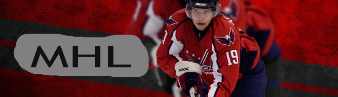 Memorial Hockey League