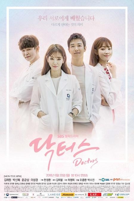 Doctors 2016 doctor10.jpg