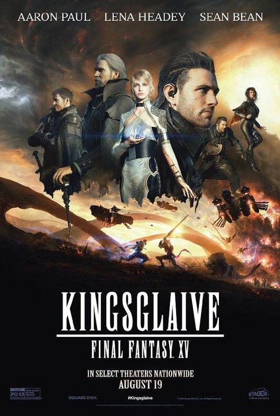 الانيميشن والمغامرات Kingsglaive: Final Fantasy kingsg10.jpg