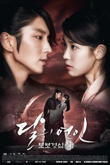 الرابعة Moon Lovers: Scarlet Heart moon_l10.jpg
