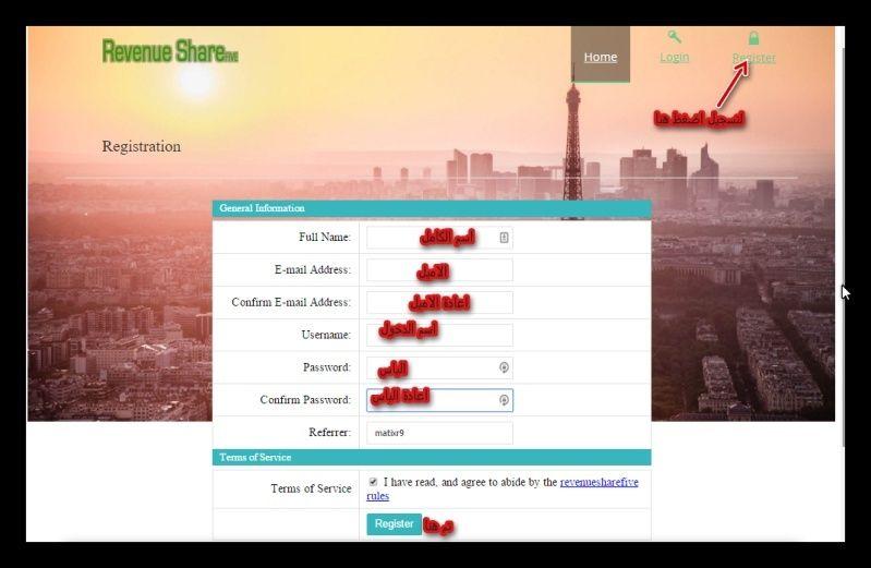 الموقع القادم بقوة revenuesharefive وشبيه ashamp10.jpg