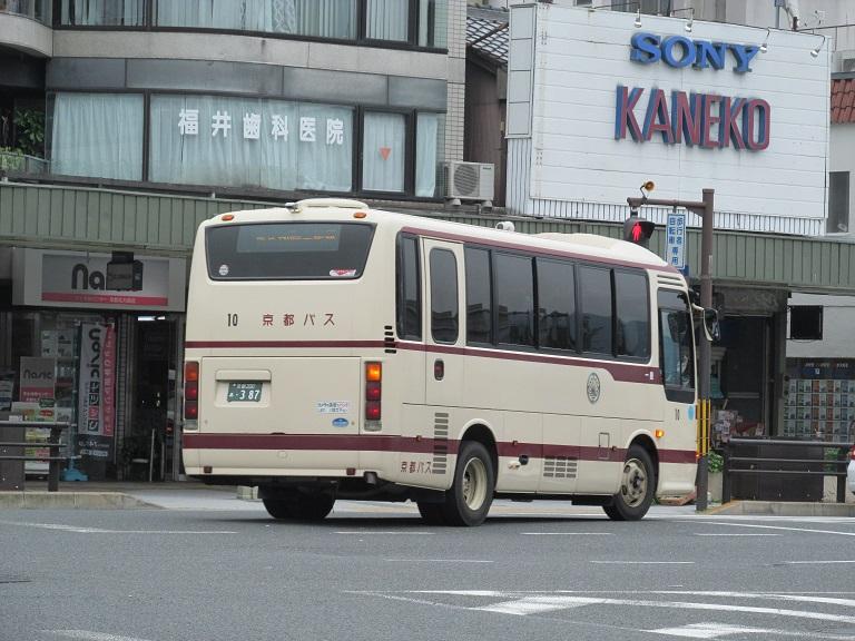 kb157_11.jpg