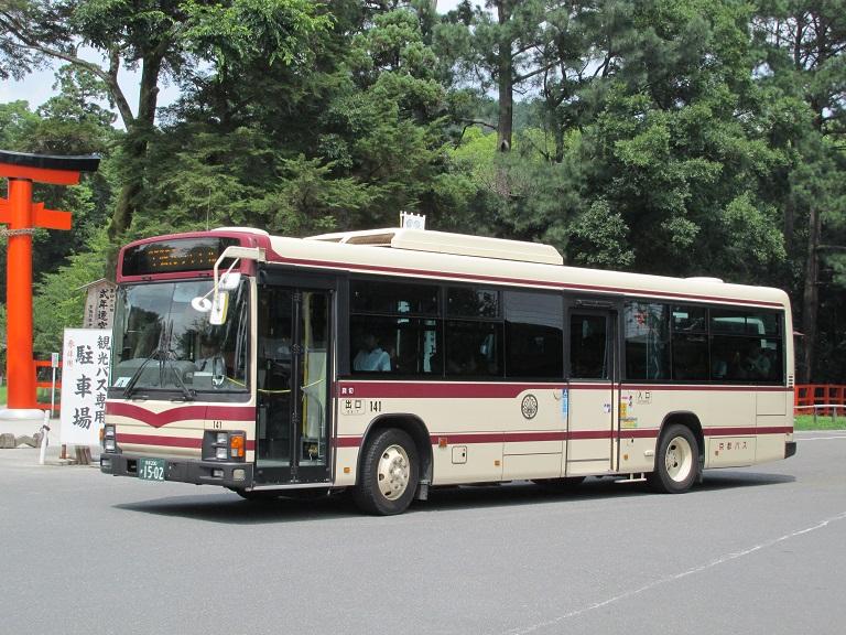 kyotob10.jpg