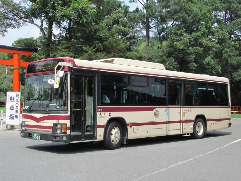 kyotob11.jpg