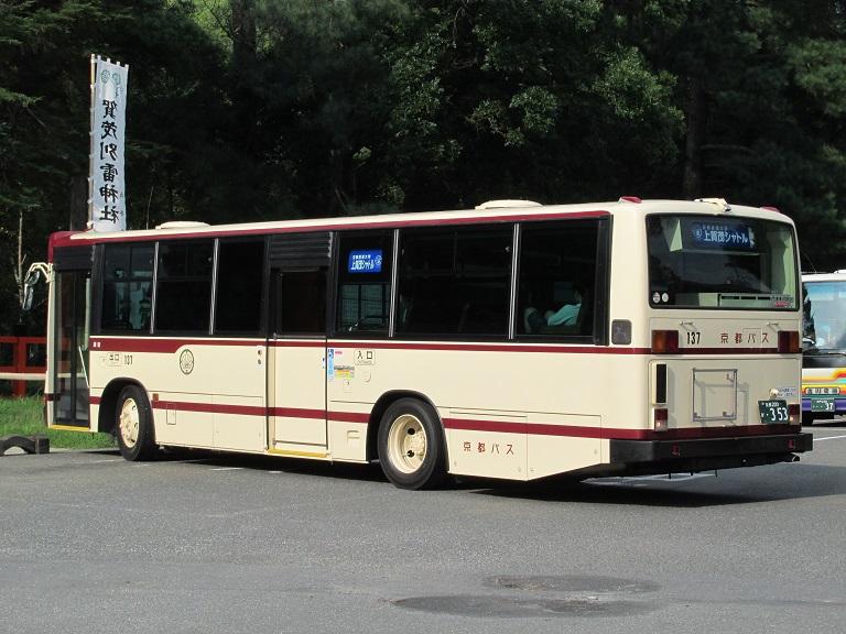 kyotob13.jpg