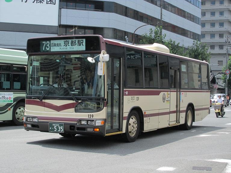 kyotob17.jpg
