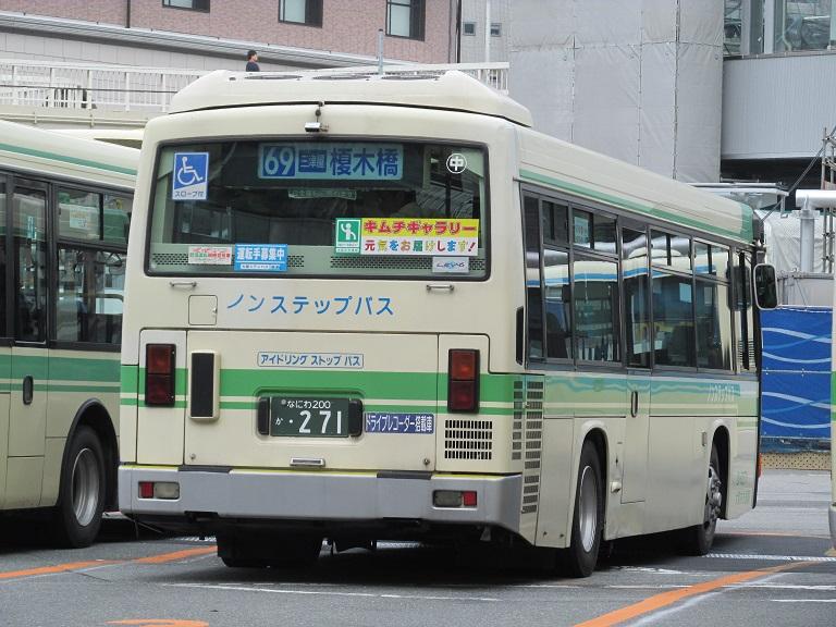 phot1215.jpg
