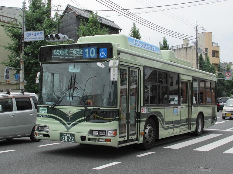 phot1245.jpg