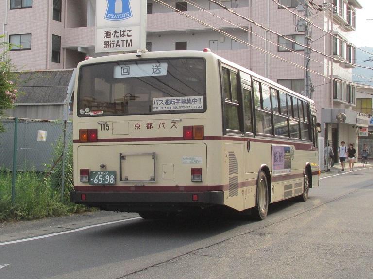 photo495.jpg