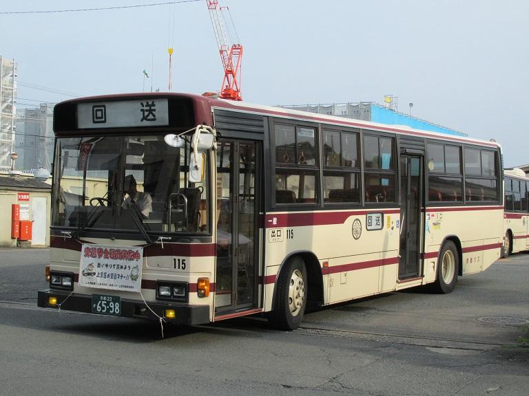 photo496.jpg