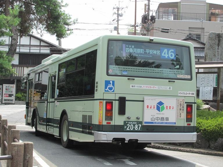 photo505.jpg