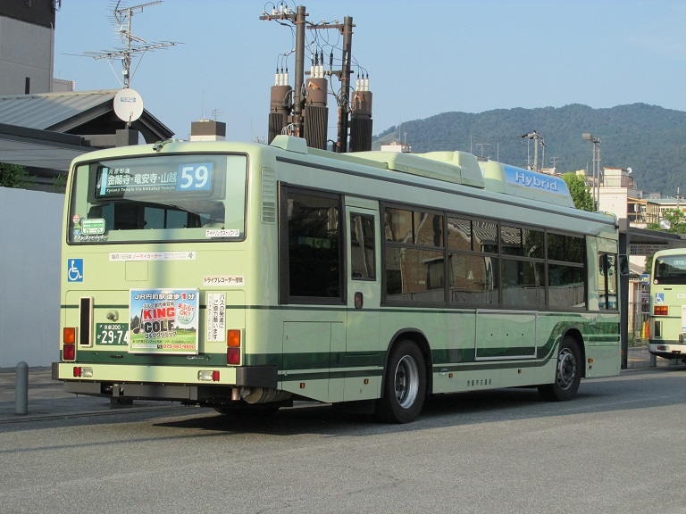 photo580.jpg